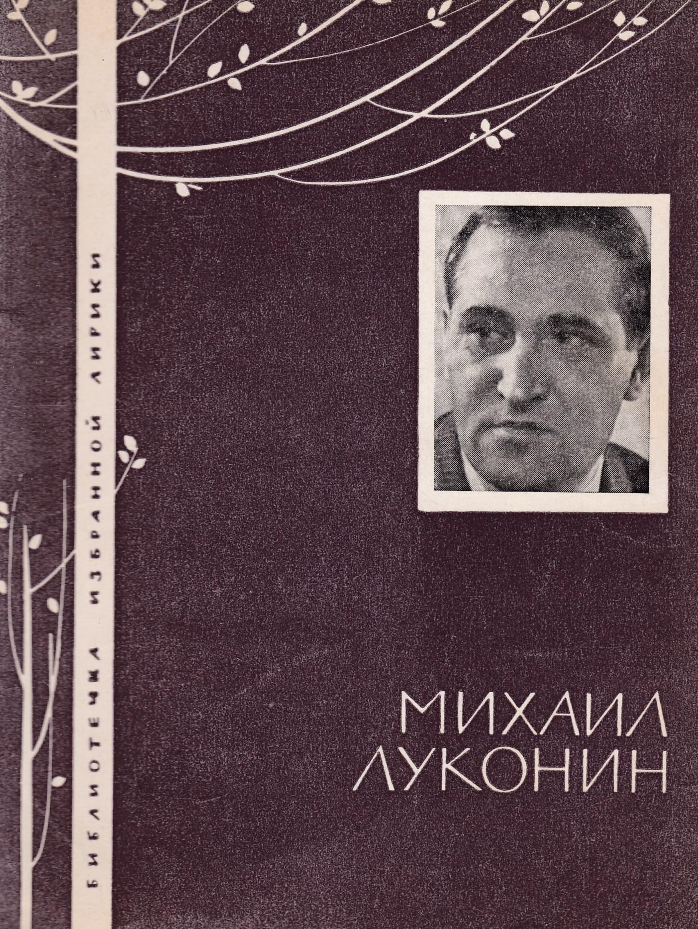 https://fantasticbook.ru/pict/books_covers/1007175592.jpg